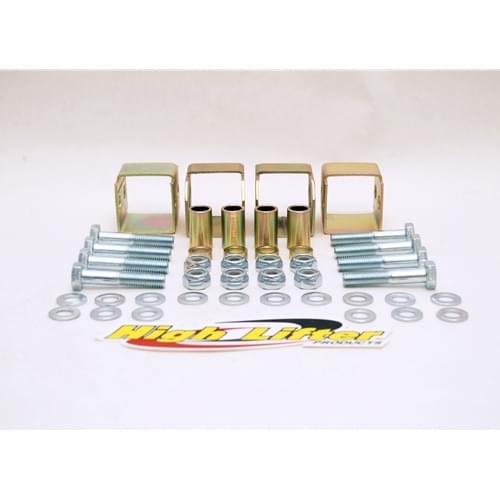 "Лифт кит 2"" Hight Lifter для квадроциклов Suzuki King Quad (06-10)"